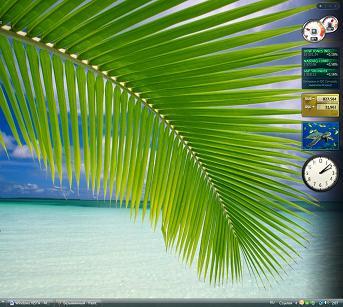 Windows Vista Ultimate, плюсы и минусы новой ОС.