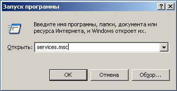Тюнинг Windows Server 2003