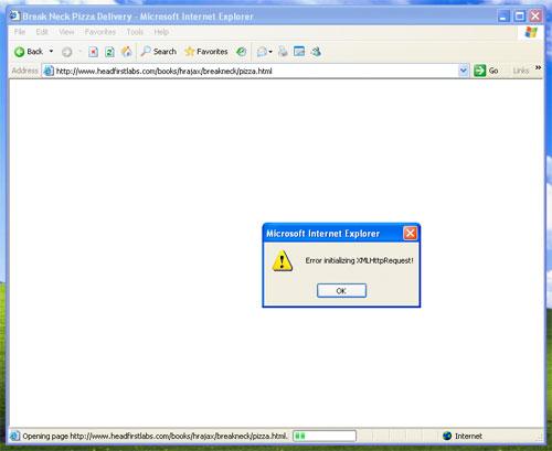 Рисунок 1. Internet Explorer отображает ошибку