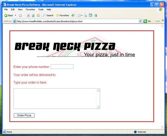 Рисунок 2. Internet Explorer работает нормально
